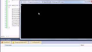 C++ & OpenGL Урок 08. Меню в стиле Windows.