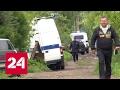 Бойня в Твери: застрелены 4 женщины и 5 мужчин