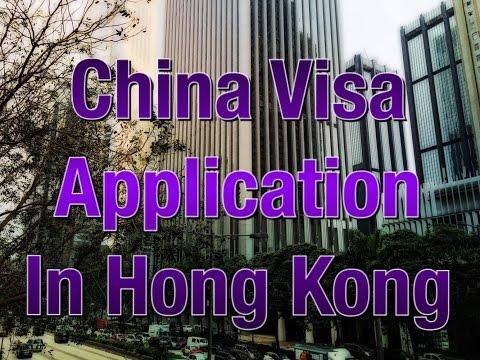 Chinese Visa Appication in Hong Kong