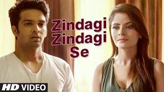 Zindagi Zindagi Se Latest Song | Dev Negi | SHEZ MUSIC | Feat. Jay Makwana, Gehana Vasist