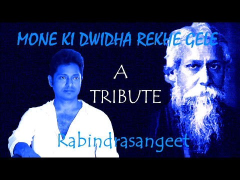 Mone Ki Dwidha Rekhe Gele Chole | Rabindrasangeet | Singer- Vivek Chaudhuri.