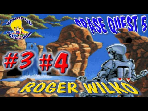 Space Quest 5 A New Mutation, Walkthrough, Part 3, Part 4 [ #MustachioedNyan ] from YouTube · Duration:  53 minutes 1 seconds