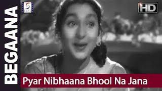 Pyar Nibhaana Bhool Na Jana - Asha Bhosle - Begaana - Dharmendra, Supriya