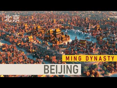 BEIJING | Ming Dynasty - Civilization VI: Medieval Era City