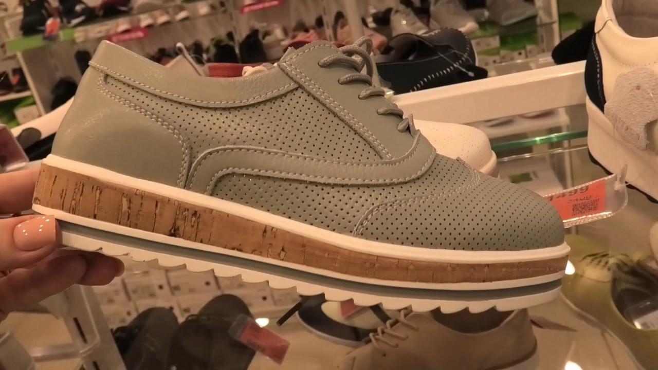 зенден распродажа обуви 1
