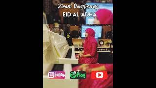 EID AL ADHA - EID MUBARAK - 2021 - RAHEMA