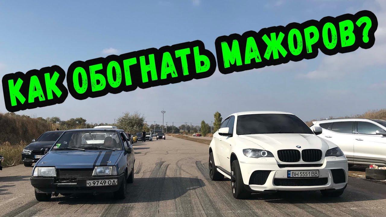 Александър от Украйна ще ви покаже как прави баровците и скъпите им коли за смях с неговата Лада Сам