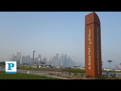 Tour inside the redeveloped Al Bidda Park