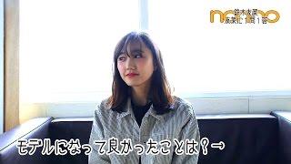 ノンノ6月号 鈴木...