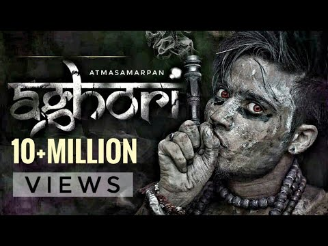 Aghori Aatmsamarpan || Freestyle-Tandav || Video By- Rinku (SAM) Latest Video 2017