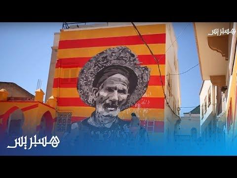 """خربشات.. مشروع لشباب وجدة لتحويل الجدران المهملة إلى """"تحفة فنية"""" thumbnail"""