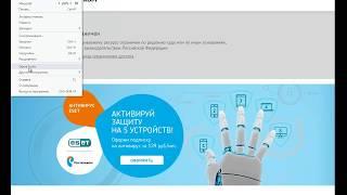 Как разблокировать сайт  Блокировка Vkontakte и HDrezka