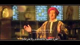1001 Inventions فيلم وثائقي بريطاني عن علماء المسلمين و العرب Youtube Youtube