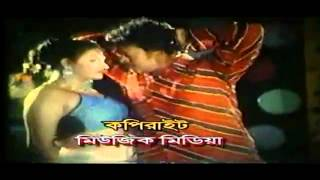 Bangla Sexy 3rd Grade Hot Movie Song [HD] - YouTube2.flv