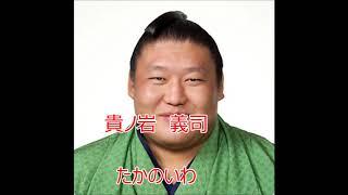 引用元 www.nikkansports.com http://www.takanohana.net/heya_guide/