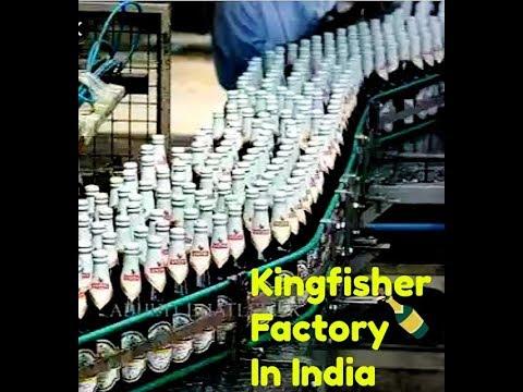 Kingfisher दारू कैसे बनती है Factory || Kingfisher Daru ||
