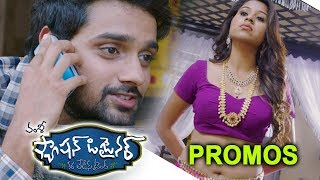 Telugutimes.net Fashion Designer S/o Ladies Dialogue Promos