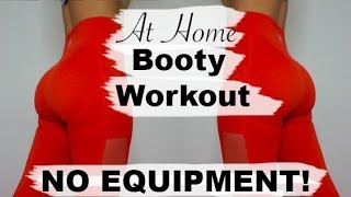 At Home Booty Workout | No Equipment Needed!