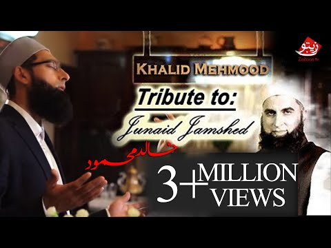 Khuda Wanda | Tribute to Shaheed Junaid Jamshed | Khalid Mehmood | Zaitoon Tv | HD