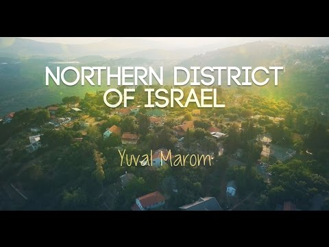 Northern District of Israel from above | DJI Mavic Pro