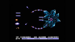Gradius II (Famicom/NES) Full Run with No Deaths (No Miss)