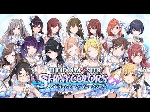 スマートフォン向けブラウザゲーム「アイドルマスター シャイニーカラーズ」第2弾PV