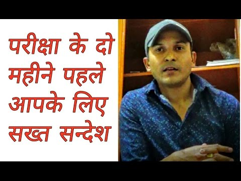 A Message For Competitors By Alok Singh
