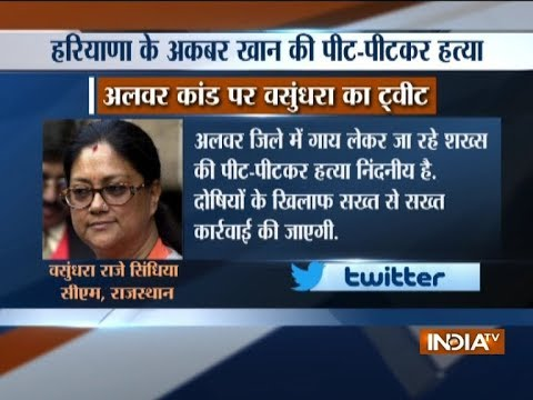 Vasundhara Raje condemns Alwar mob lynching, says strict actions will be taken against culprits