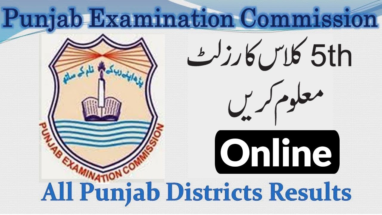 Check 5th Class Result 2018 - PEC 5th Class Result of all Boards of Pakistan