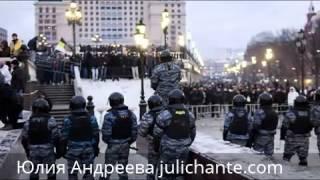 Русский русскому помоги, автор Леонид Корнилов