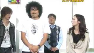 カンニングのDAI安吉日! #96 安藤成子 検索動画 30