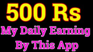 Download 4 Fun App And Make Money From Your Mobile