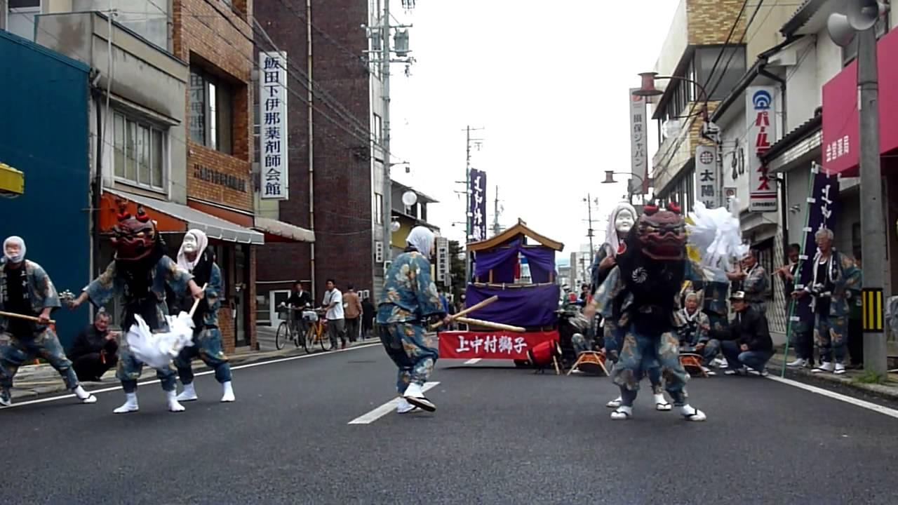 上中村 獅子舞