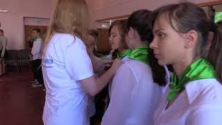Видео обзор Посвящение учащихся в Зеленые пионеры от школьного медиа РДШ   Молодежь