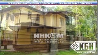 Сайт недвижимости в симферополе(, 2015-03-10T17:16:43.000Z)