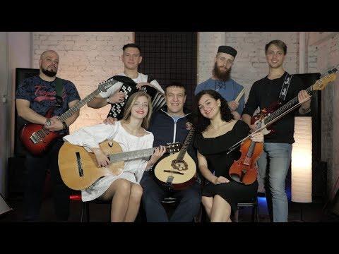 """Вячеслав Антонов & ВИА """"За Глубинку"""".  Русский самогон."""