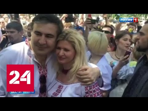 Зеленский еще не назначил Саакашвили, но уже проиграл - Россия 24