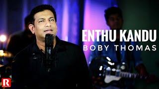 Enthu Kandu - Boby Thomas