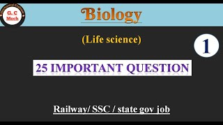 General Science | Life Science | Biology | For railway JE exam
