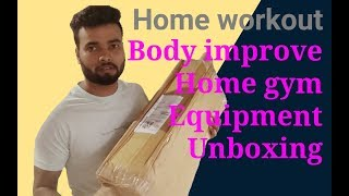 Cheapest gym equipment online purchase and unboxin || Home gym equipment full review