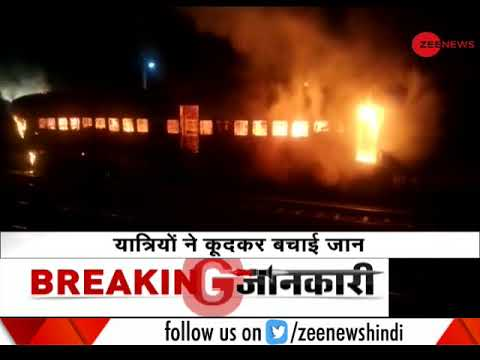 Jalaun, UP: Train catches fire at the station