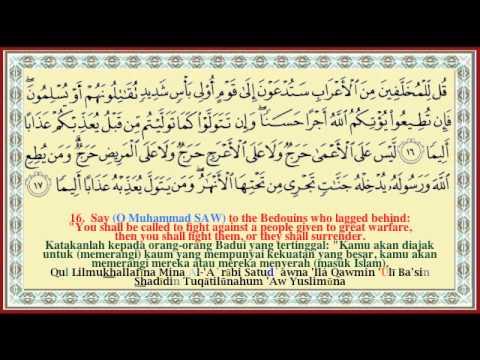 Surah On Page 511 515 Al Fath Coloured Transliteration Al Quran Youtube