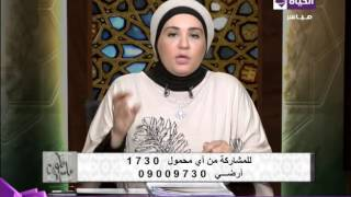 نادية عمارة: يجوز للمرأة السفر للحج بدون محرم (فيديو)