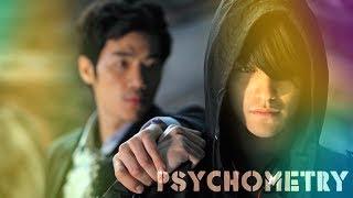 DMV ~The Gifted Hands~  Psychometry / Saikometeuri / 사이코메트리
