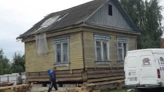 передвижка сруба(переставить дом на новый фундамент не трудно., 2013-09-06T04:41:59.000Z)