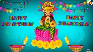Happy Dhanteras 2019 Wishes Images, Pics, Wallpapers, Quotes, Status, SMS,beautiful Messages