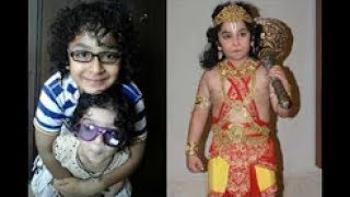 Sri Anjaneyam Serial Child Artist Ishant unseen Photos
