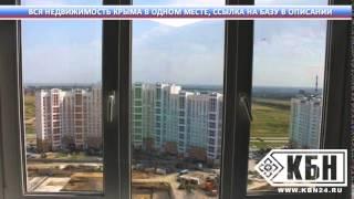Снять дом в севастополе почасовая(, 2014-12-04T21:31:04.000Z)