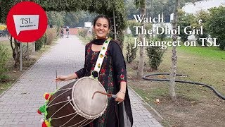 Dhol girl of India | Jahangeet