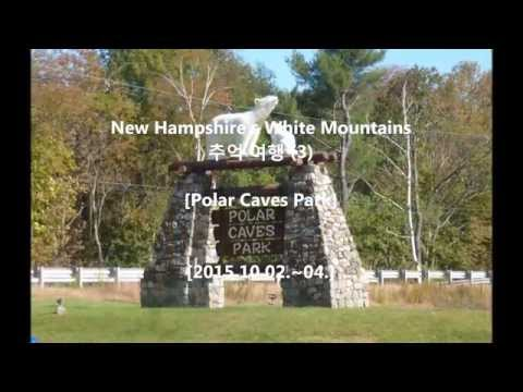 New Hampshire's White Mountains 추억여행 (3) polar Caves Park